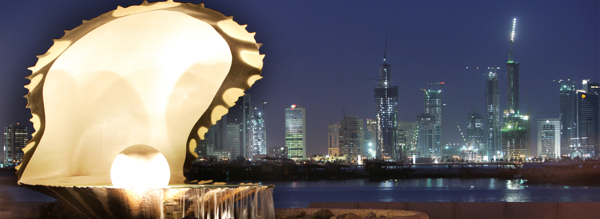 Welcome to QInvest, Qatar's Leading Investment group | QInvest